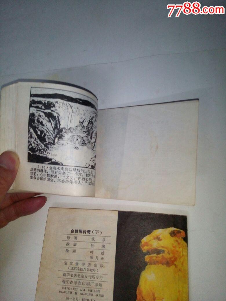 """蘇寧:315被曝光""""任性貸""""與蘇寧無關"""