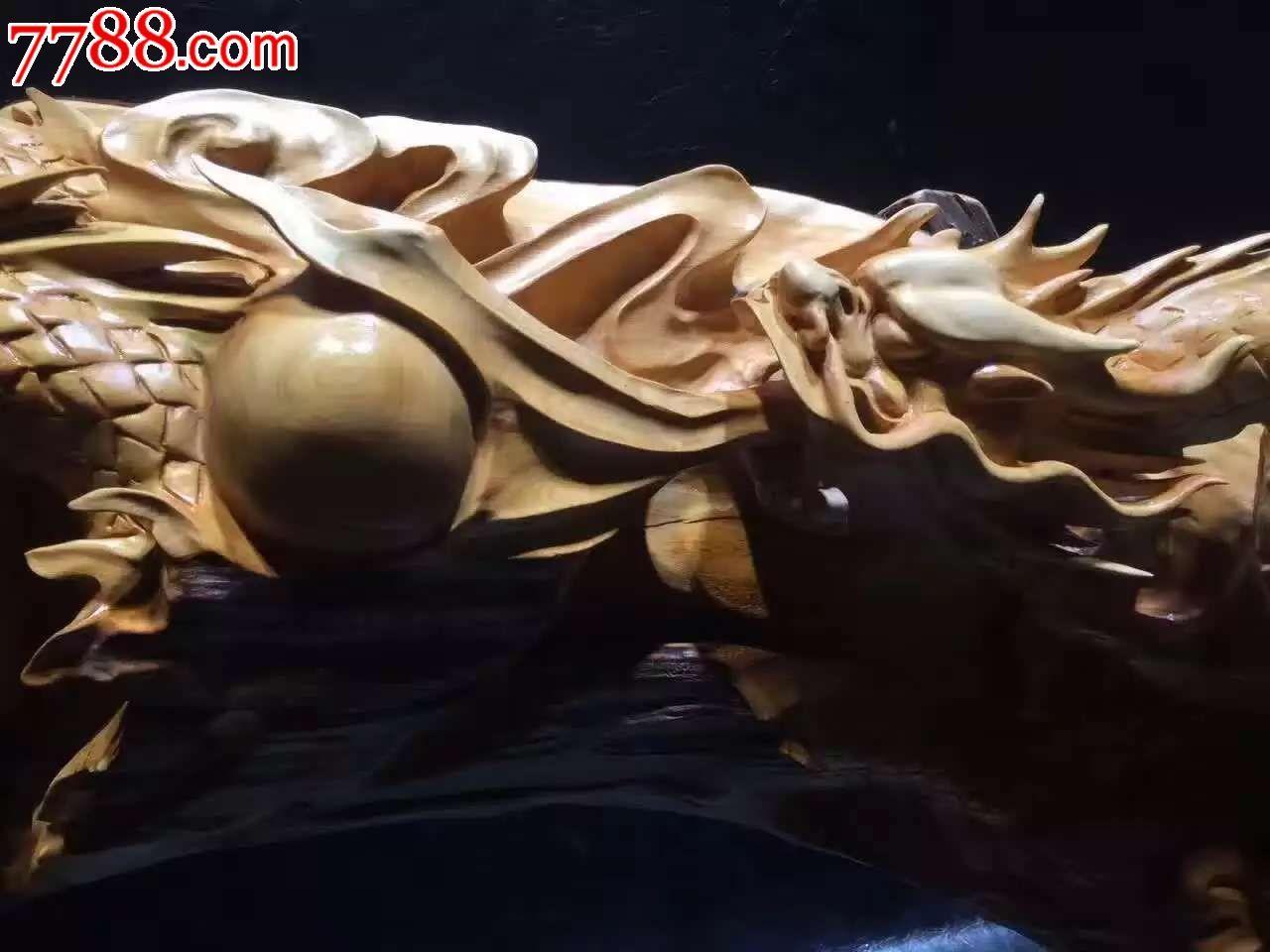 崖柏根雕精品双龙戏珠