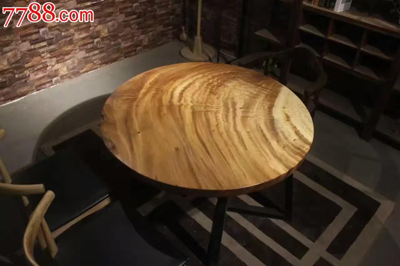 胡桃木圆盘